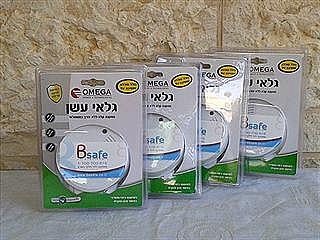 פנטסטי 10 גלאי עשן OMEGA באישור מכון התקנים הישראלי. | גלאי עשן עצמאי GX-17
